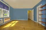 255 Fieldston Terrace - Photo 7