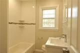 401 Old Briarcliff Road - Photo 14