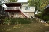 76 Edgecliff Terrace - Photo 20