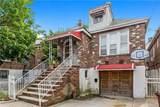 2911 Kingsland Avenue - Photo 2