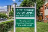 168 Centre Avenue - Photo 7