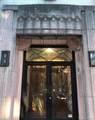 680 204th Street - Photo 1