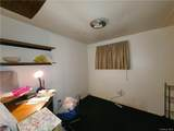 568 Dosen Road - Photo 13