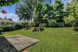 12 Kimball Terrace - Photo 16