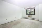 100 Hartsdale Avenue - Photo 17