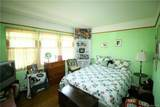 639 Branch Callicoon Center Road - Photo 15