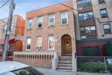 1329 Morrison Avenue - Photo 1