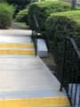 12 Cascade Terrace - Photo 3