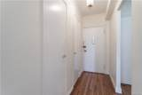 1255 North Avenue - Photo 3