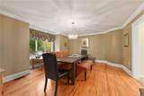 71 Orchard Hill Road - Photo 11