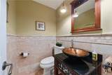 71 Orchard Hill Road - Photo 15