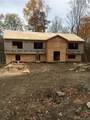 236 South Road - Photo 2