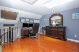 130 Kensico Avenue - Photo 13