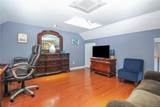 130 Kensico Avenue - Photo 14