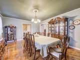 14 Quaker Ridge Road - Photo 5