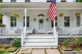 225 Westchester Avenue - Photo 3
