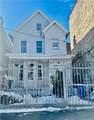 1719 Melville Street - Photo 1