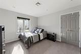 100 Rockingchair Road - Photo 13