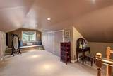 100 Rockingchair Road - Photo 16