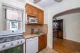 1255 North Avenue - Photo 7