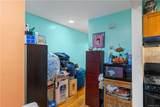656A 232nd Street - Photo 11