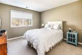 27 Gideon Reynolds Road - Photo 17