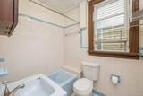 248 Sommerville Place - Photo 18