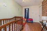 248 Sommerville Place - Photo 8