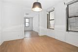 258 117th Street - Photo 1