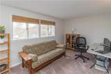 1 White Birch Lane - Photo 17