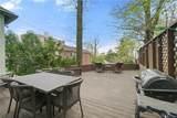 3027 Netherland Avenue - Photo 4