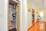 17 Old Knollwood Road - Photo 5