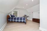 24 Indian Field Road - Photo 26