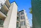 195 Balcom Avenue - Photo 18