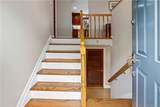 3136 Quinlan Street - Photo 3