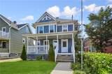 516 Highland Avenue - Photo 2