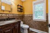 12 Hollyberry Drive - Photo 15