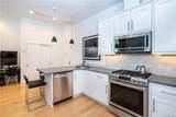 1250 North Avenue - Photo 3