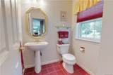 29 Crystal Hill Drive - Photo 14