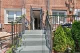 4126 Murdock Avenue - Photo 14