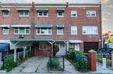 1465 Stickney Place - Photo 1
