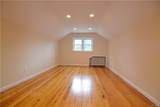 301 Sprout Brook Road - Photo 16