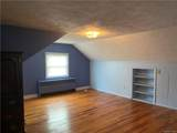 94 Forester Avenue - Photo 23