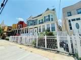 2060 Newbold Avenue - Photo 1