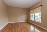 2061 Independence Drive - Photo 16