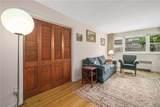 3602 Tibbett Avenue - Photo 11