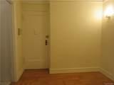3400 Wayne Avenue - Photo 2