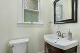 20 Wright Place - Photo 16