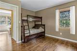 302 Tannery Road - Photo 16