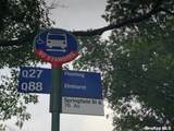 73-78 Springfield Boulevard - Photo 20